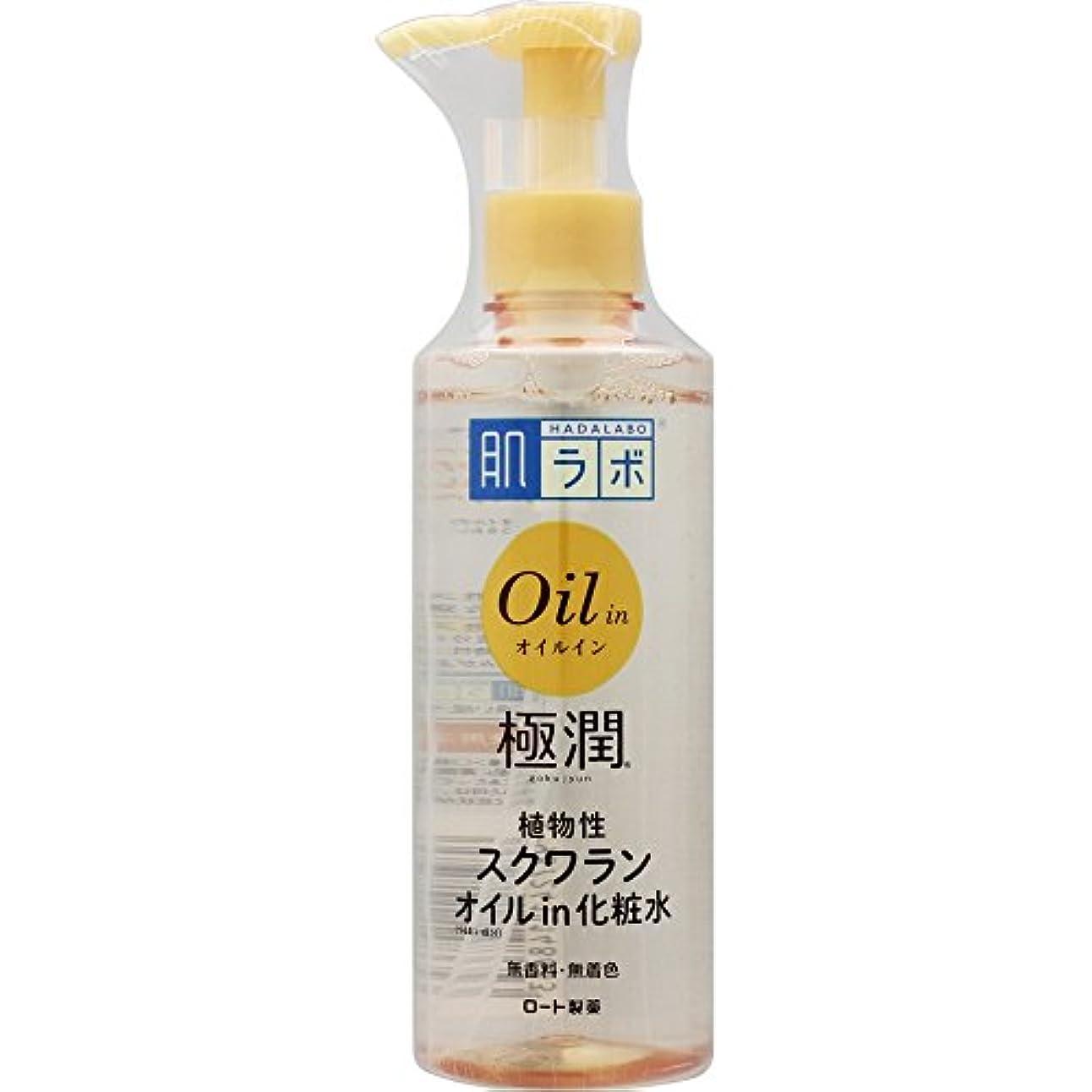 はがき手のひらグラディス肌ラボ 極潤オイルイン化粧水 植物性スクワランオイル配合 220ml