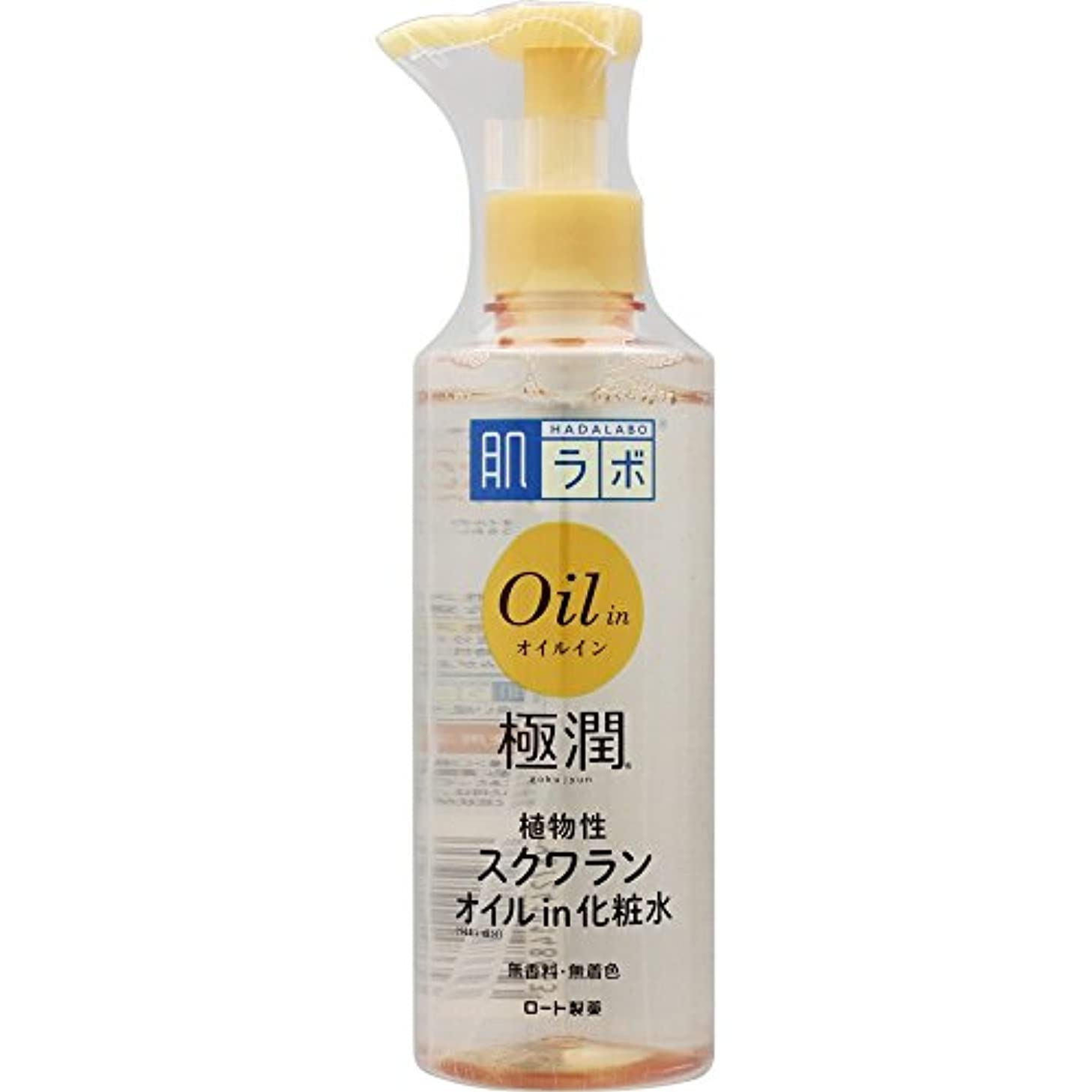 除去すばらしいです噴水肌ラボ 極潤オイルイン化粧水 植物性スクワランオイル配合 220ml