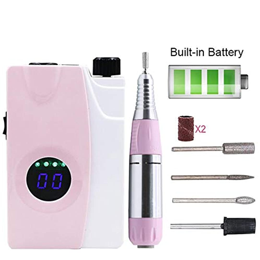 充電式ネイルドリルマシン電動ネイルポリッシャーマニキュア器具ポータブルペディキュアドリル