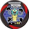 ポケモン バトリオV 02弾 v02-031 ★ Lv.52 デスカーン