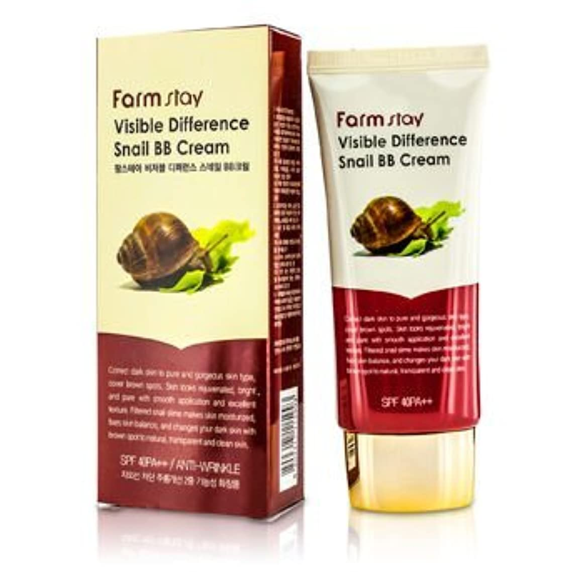 広範囲に配置慢Farm Stay Visible Difference Snail BB Cream SPF 40 PA++ 50g/1.76oz by FARMSTAY