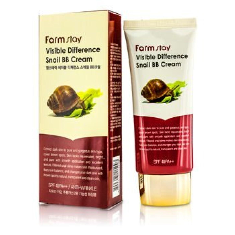 コンセンサス一貫した勇敢なFarm Stay Visible Difference Snail BB Cream SPF 40 PA++ 50g/1.76oz by FARMSTAY