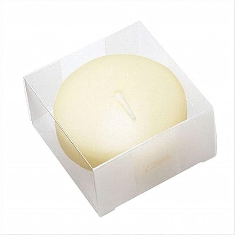 引っ張る風差別するkameyama candle(カメヤマキャンドル) プール80(箱入り) 「 アイボリー 」 キャンドル 80x80x45mm (A7069050)