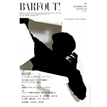 BARFOUT! 204 岡田准一 (Brown's books)