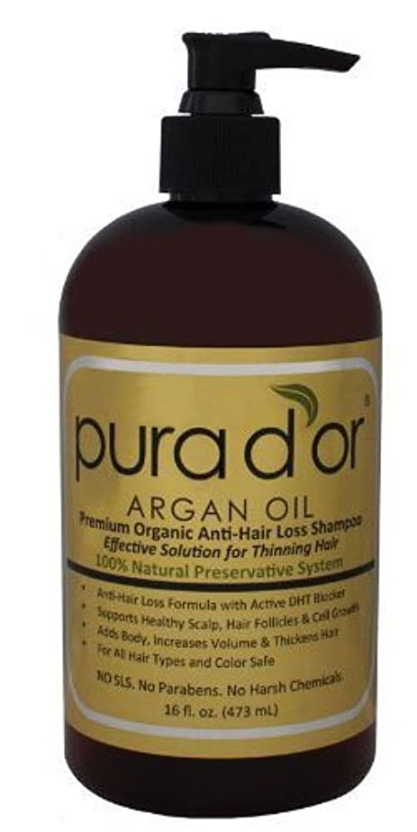 安全性故障量【オーガニック】 DHTブロッカー シャンプー男女兼用 (カラーリングヘアー用) 470ml【並行輸入品】 Pura d'or Hair Loss Prevention Premium Organic Shampoo 16oz
