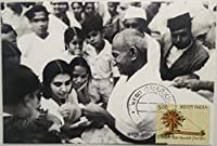 Bardoli Charkha (3) Maxim Card