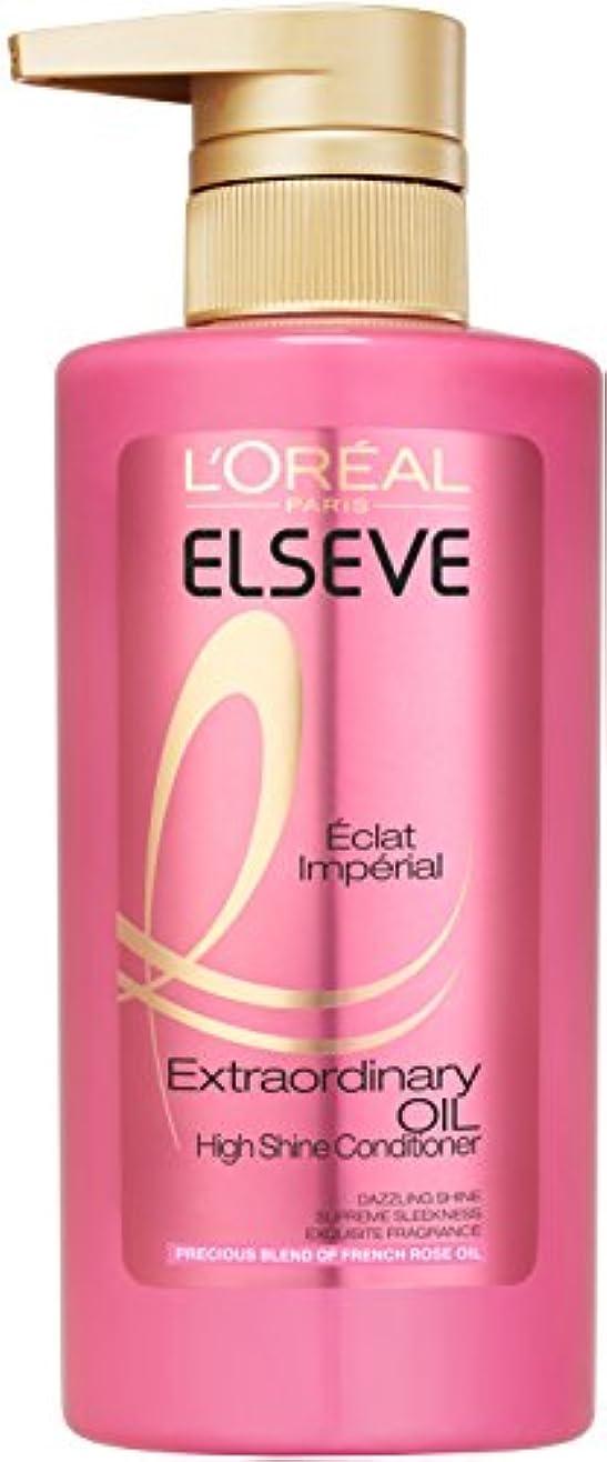 継続中渇きクラシックロレアル パリ エルセーヴ エクストラオーディナリー オイル エクラアンペリアル 艶髪コンディショナー 440g