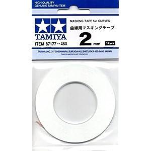 タミヤ メイクアップ材シリーズ No.177 曲線用マスキングテープ 2mm 87177