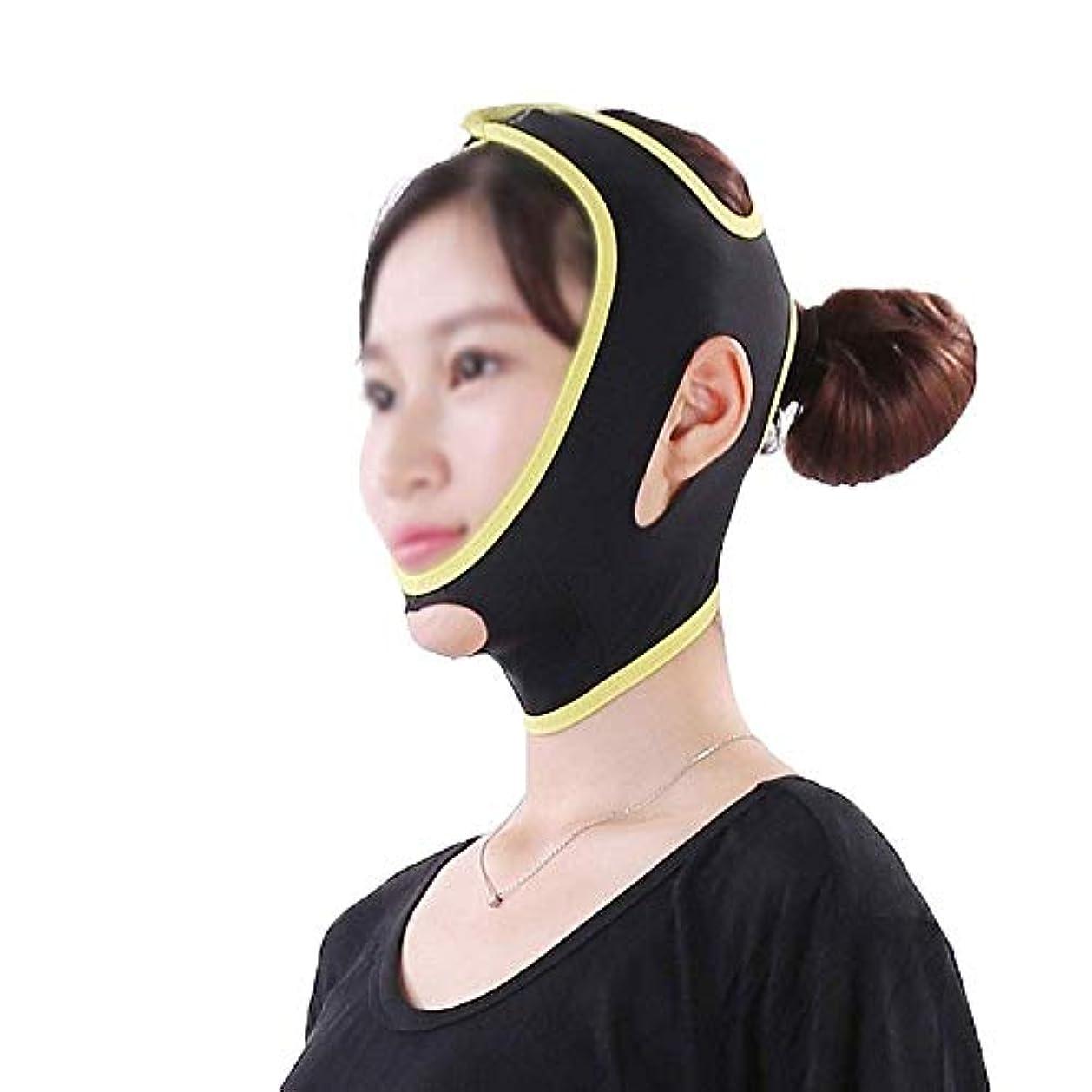 フェイス&ネックリフト、フェイスリフトマスク強力なフェイスマスクフェイスリフトアーチファクトフェイスリフティングフェイスリフティングツールフェイスリフティング包帯シンフェイスマスク美容マスク(サイズ:L)