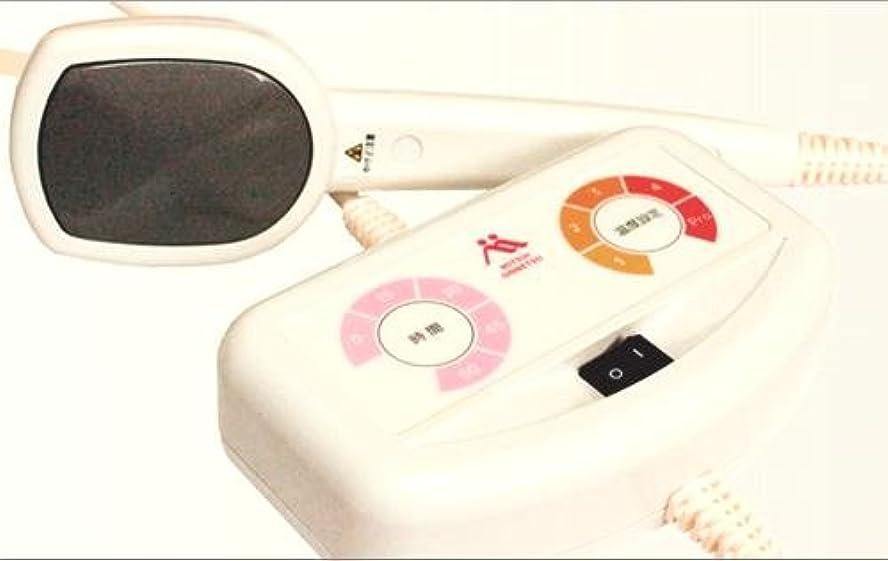 心のこもった不正確操作可能三井式温熱治療器3Ⅲ と マイハンドらくらく2Ⅱ と カッサ(メノウ石)