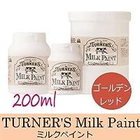 ターナーミルクペイント [200ml] ゴールデンレッドターナー色彩・森永乳業・バターミルクペ...