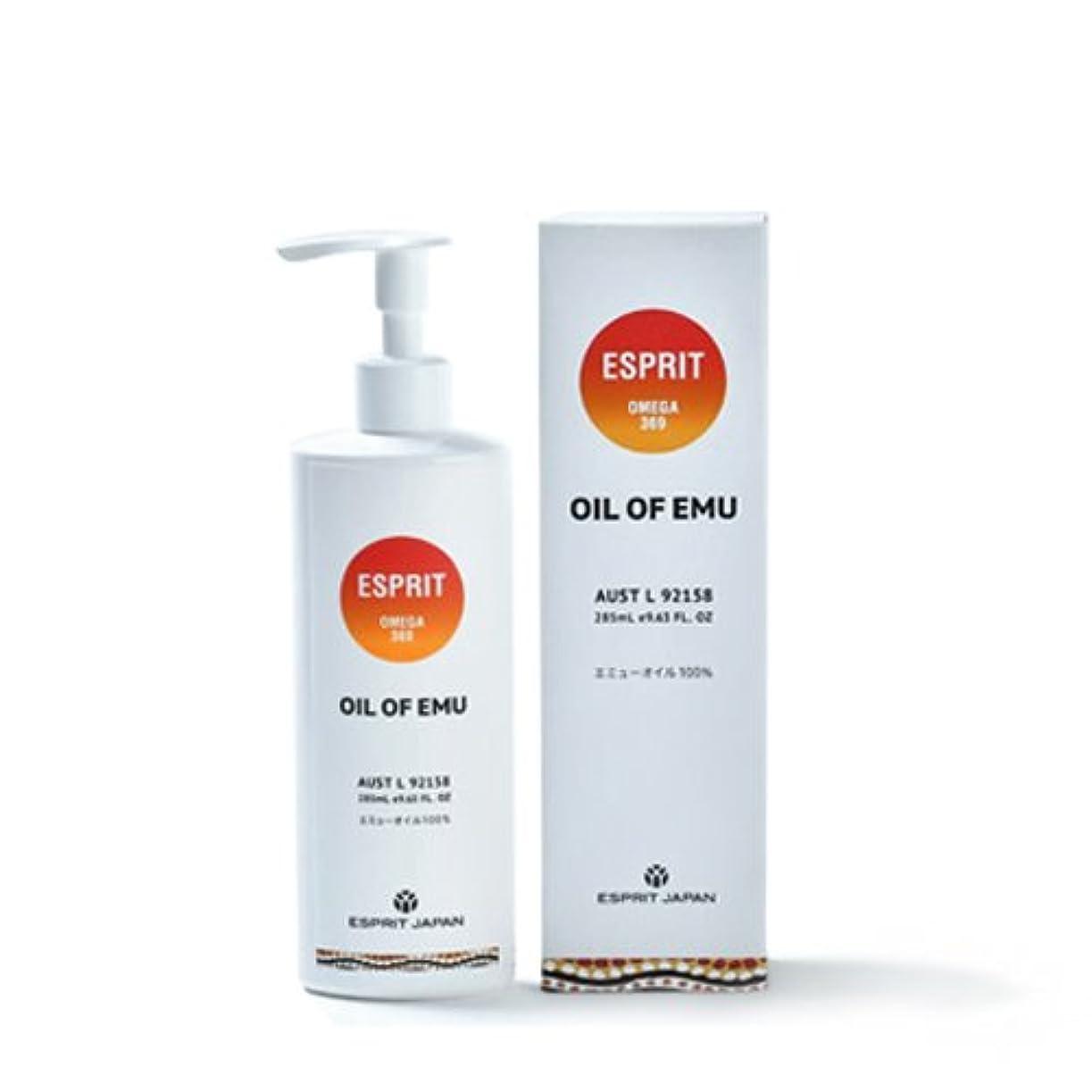 アニメーション暗いハック【OIL OF EMU】【285ml】【エミューマッサージオイル】【エミューオイル】EMU SPIRIT製 オイル?オブ?エミュー 285ml OIL of EMU (エミューオイル 100%) Sサイズ