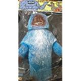 怪獣 ウー マーミット RAMPAGE ランペイジトイズ ソフビ ウルトラ怪獣