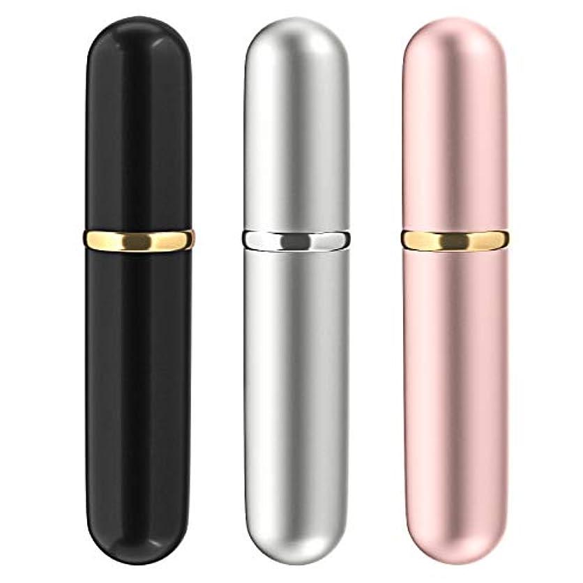 聴覚インタネットを見るエンゲージメント香水アトマイザー 3色セット(漏斗付き) 詰め替え容器 スプレーボトル 小分けボトル トラベルボトル 化粧水用 出勤 旅行携帯用 5ml(ブラック、シルバー、ピンク)