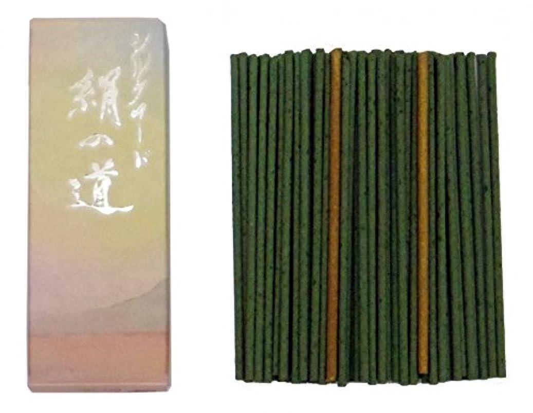 視力おいしい実験丸叶むらたのお香 ハーフ寸サック シルクロード絹の道 約15g #SK-09