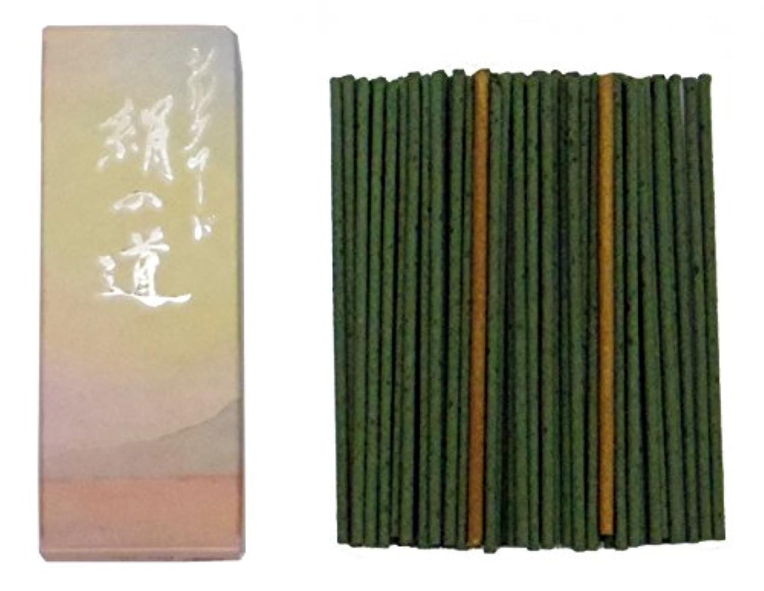 薬かび臭いリム丸叶むらたのお香 ハーフ寸サック シルクロード絹の道 約15g #SK-09