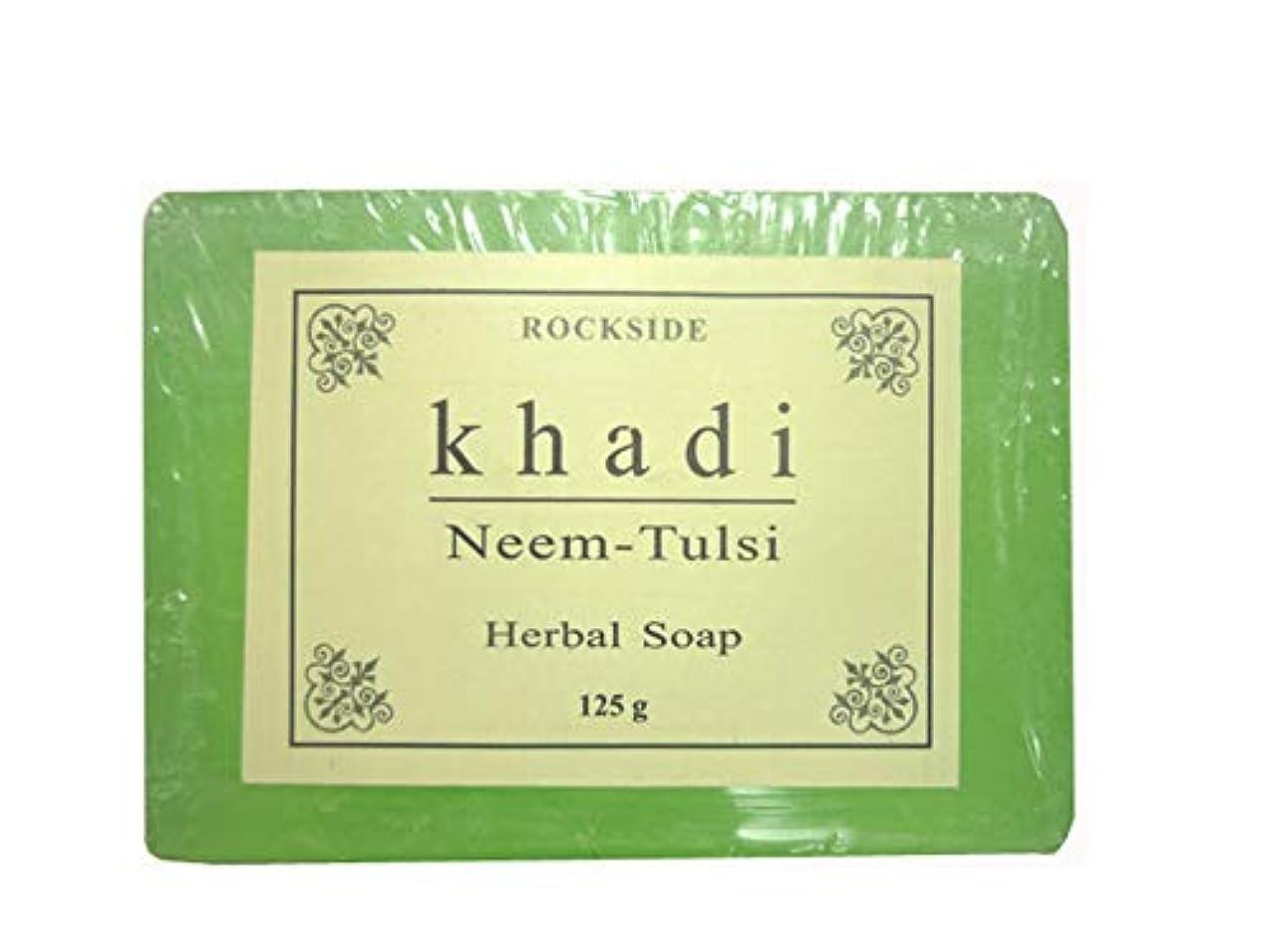 伴うご意見雇う手作り ハーバル NT ソープ Khadi Herbal Neem Tulsi Soap