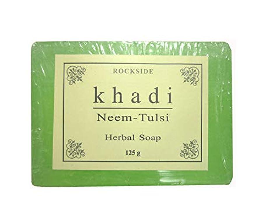 現実的習熟度操縦する手作り ハーバル NT ソープ Khadi Herbal Neem Tulsi Soap