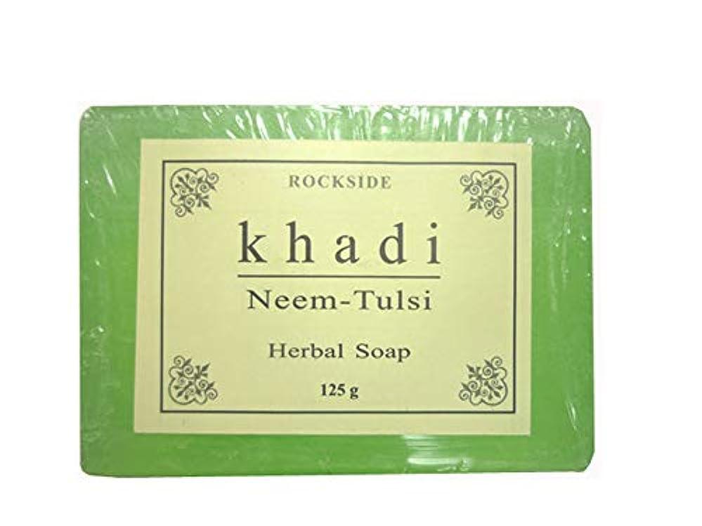 ガム意志に反するしばしば手作り ハーバル NT ソープ Khadi Herbal Neem Tulsi Soap