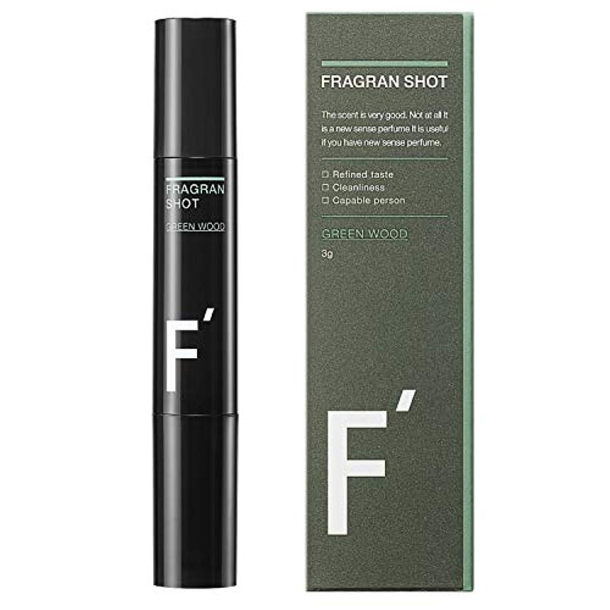 ベッド傾向がありますソートF'(エフダッシュ) フレグランショット グリーンウッドの香り 男性用練香水