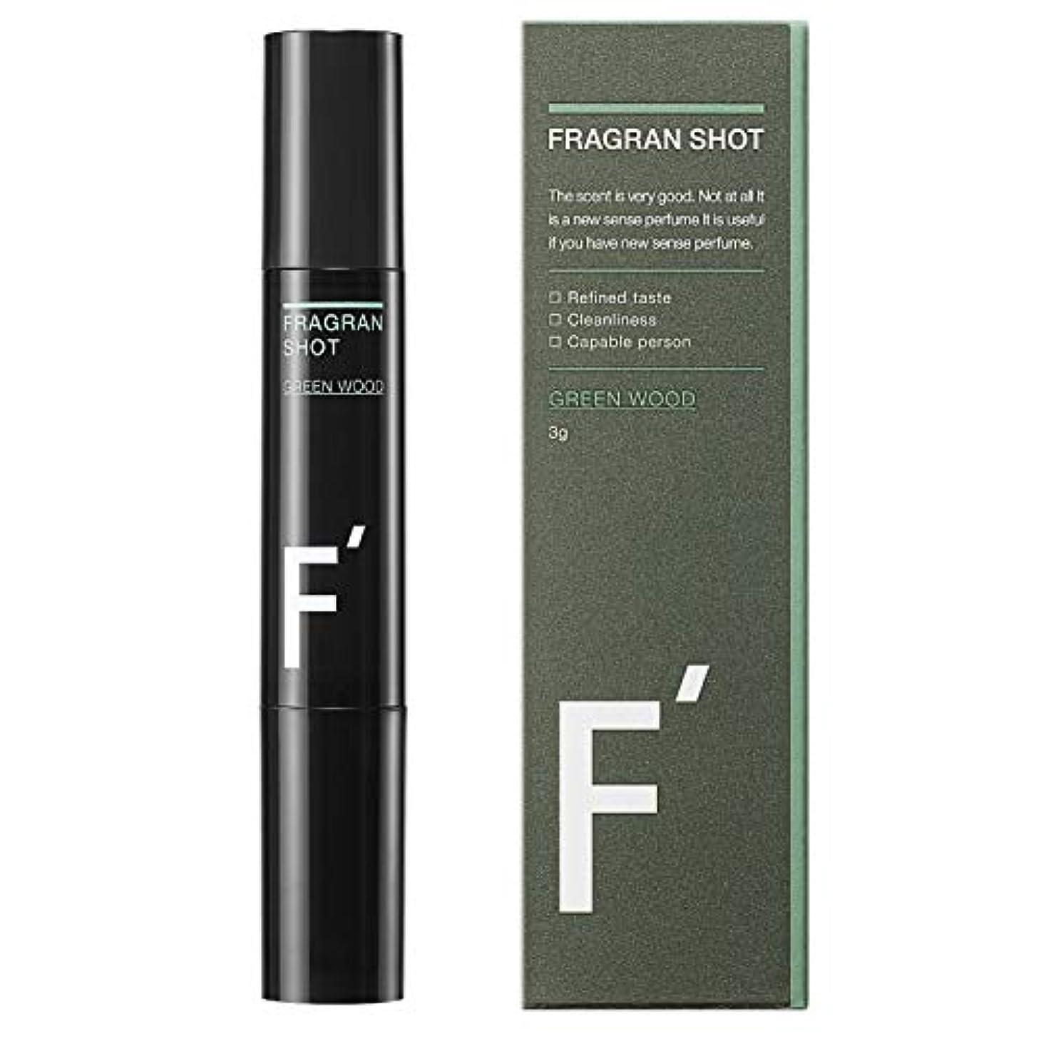 おしゃれな副詞シリングF'(エフダッシュ) フレグランショット グリーンウッドの香り 男性用練香水
