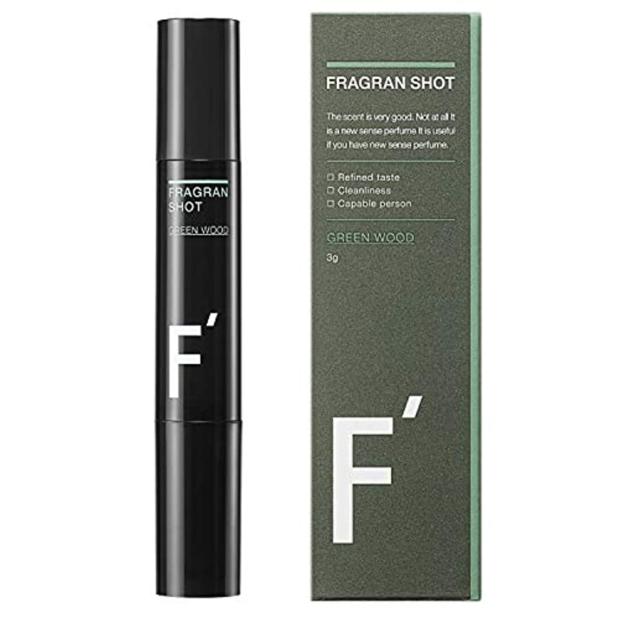 ページ陰謀それに応じてF'(エフダッシュ) フレグランショット グリーンウッドの香り 男性用練香水