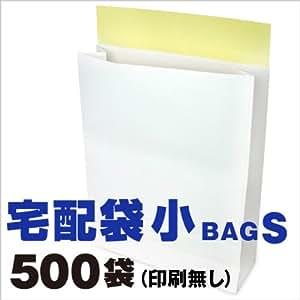 宅配袋 小 Sサイズ 500袋 テープ付き 白色 無地 [宅急便 紙袋 角底袋 角底 袋 梱包資材 梱包] 大手運送会社と同サイズ (たて)320mm×(よこ)260×(マチ)82 bagS