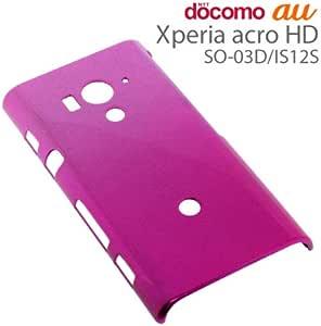 ラスタバナナ Xperia acro HD(SO-03D/IS12S)用 ハードケース グラデ マゼンタ C841ACROHD