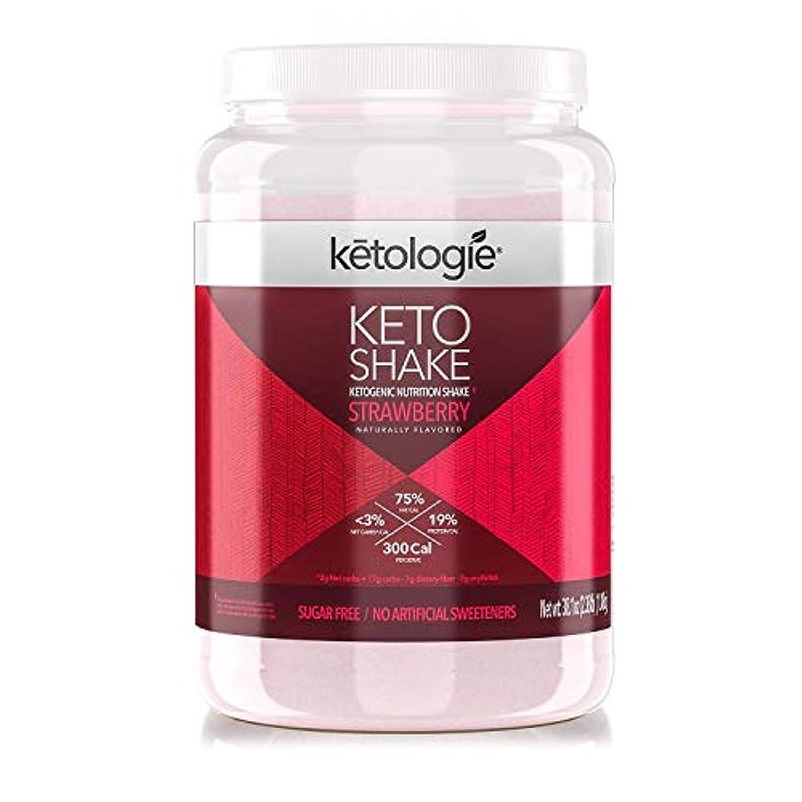 モバイル機転懐[Ketologie] [コラーゲンケトシェイク(ストロベリー) Collagen Keto Shake (Strawberry) ]