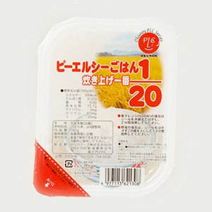 低たんぱく レトルト ごはん PLC ごはん炊き上げ一番 1/20 ×2個 セット (ピーエルシー たんぱく質 調整食品) (レトルト ご飯 ホリカフーズ)