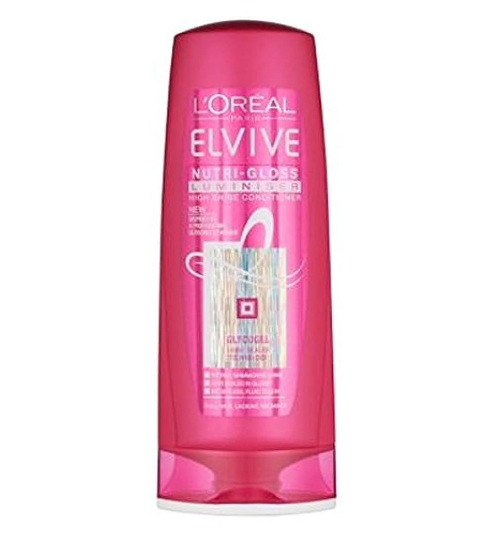 バレーボール合意クライアントロレアルElviveニュートリグロスLuminiserコンディショナー400ミリリットル (L'Oreal) (x2) - L'Oreal Elvive Nutri-Gloss Luminiser Conditioner...