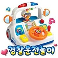 Pororo & Friend Pororo police Play and Drive toy