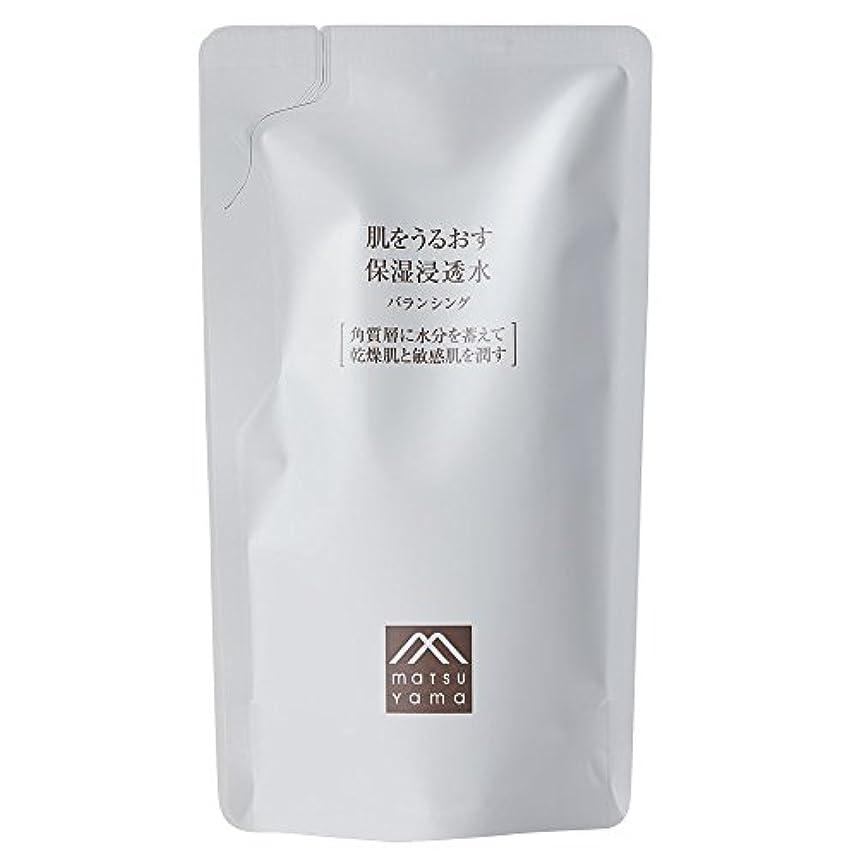 モスクルーズシャツ肌をうるおす保湿浸透水 バランシング 詰替用(化粧水) べたつきを抑える [乾燥肌 敏感肌]
