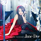 Jane Doe (Type B)(初回プレス盤)