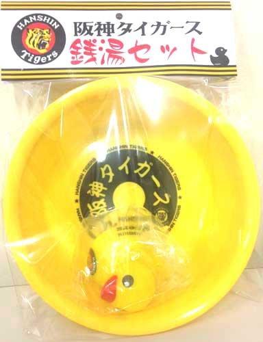 阪神タイガース 銭湯セット