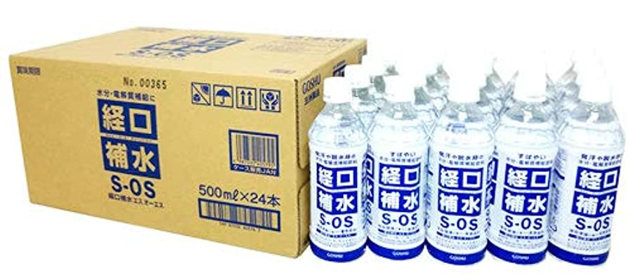 隔離マサッチョコーンウォール《セット販売》 五洲薬品 経口補水S-OS (500mL×24本) 電解質補給飲料 【4987332405740】