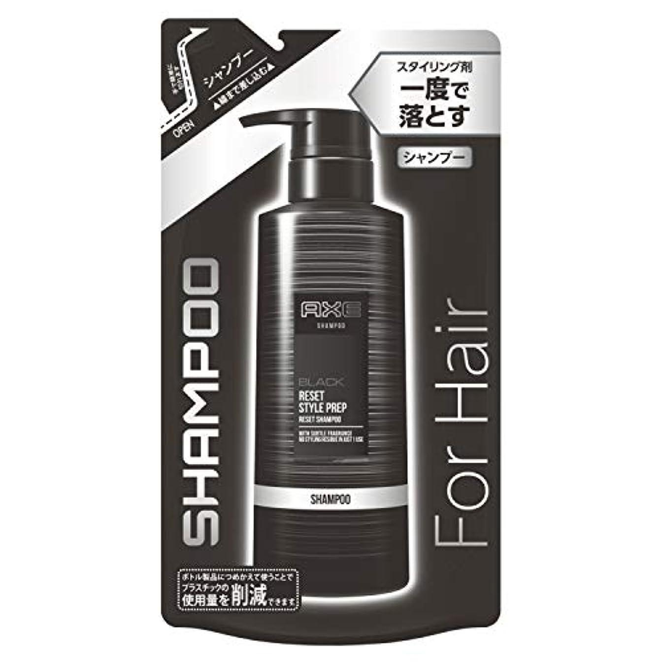 アックス ブラック 男性用 シャンプー つめかえ用 (スタイリング剤 1度で激落ち) 280g (クールマリンのさりげない香り)