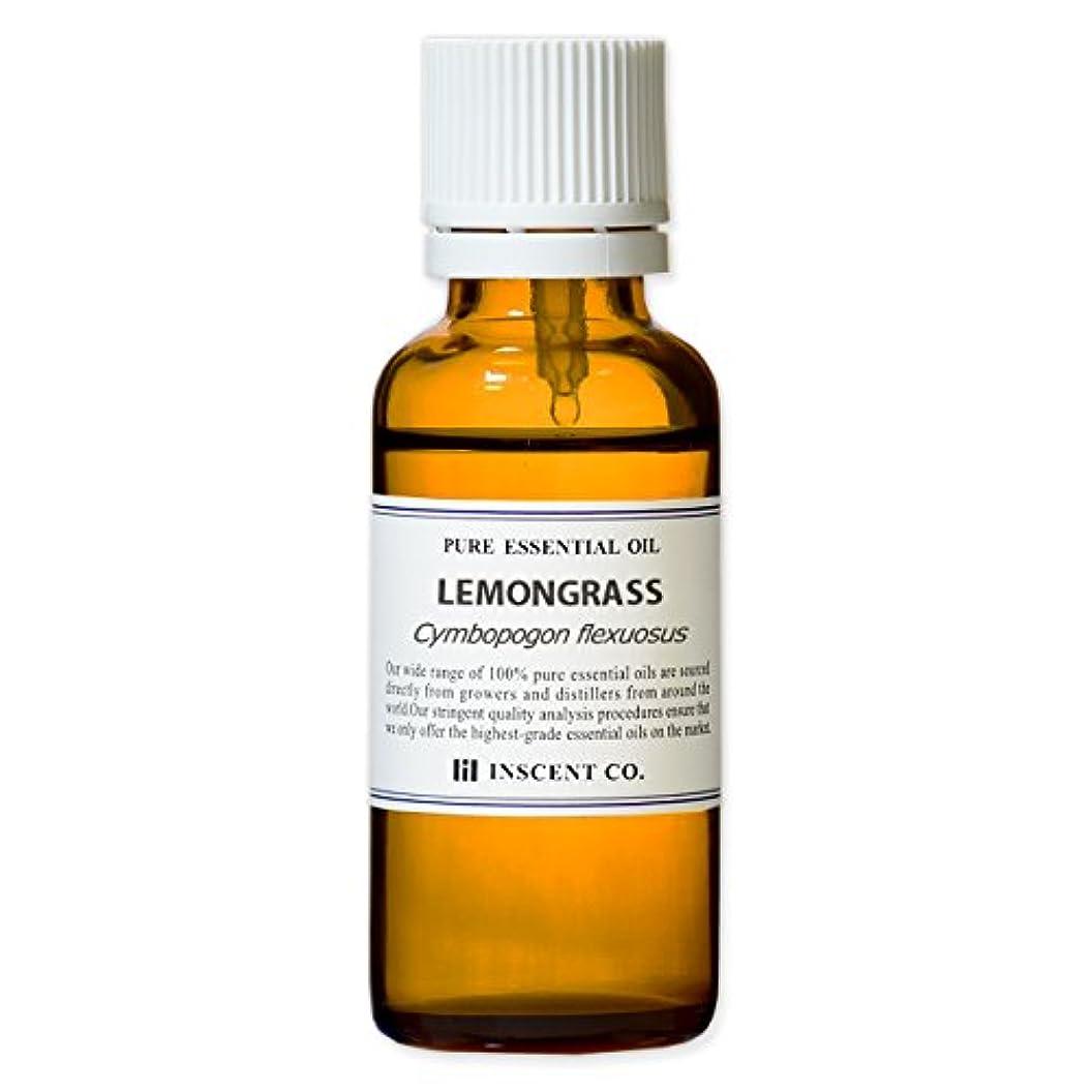 思想覗くラフトレモングラス 30ml インセント アロマオイル AEAJ 表示基準適合認定精油