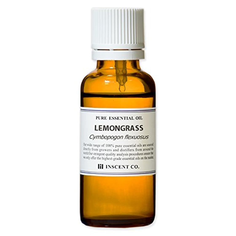 鉄道駅ブランデー導入するレモングラス 30ml インセント アロマオイル AEAJ 表示基準適合認定精油