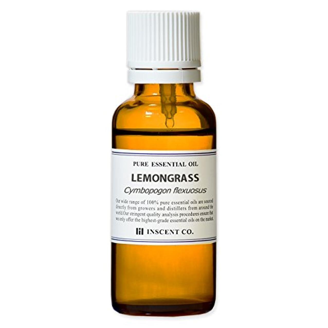 雨パブ正確なレモングラス 30ml インセント アロマオイル AEAJ 表示基準適合認定精油
