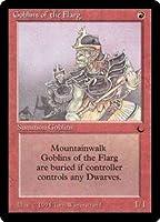 英語版 ザ・ダーク The Dark DRK フラーグのゴブリン Goblins of the Flarg マジック・ザ・ギャザリング mtg