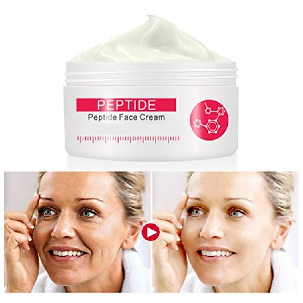 肝文変えるSanwer フェイスクリーム シックスペプチドクリーム 顔のクリーム 抗しわ 引き締め 老化防止 にきび対策 美白 保湿クリーム フェイスケア エッセンスクリーム 保湿 さわやか 水分修復 肌活性化 オイルコントロール