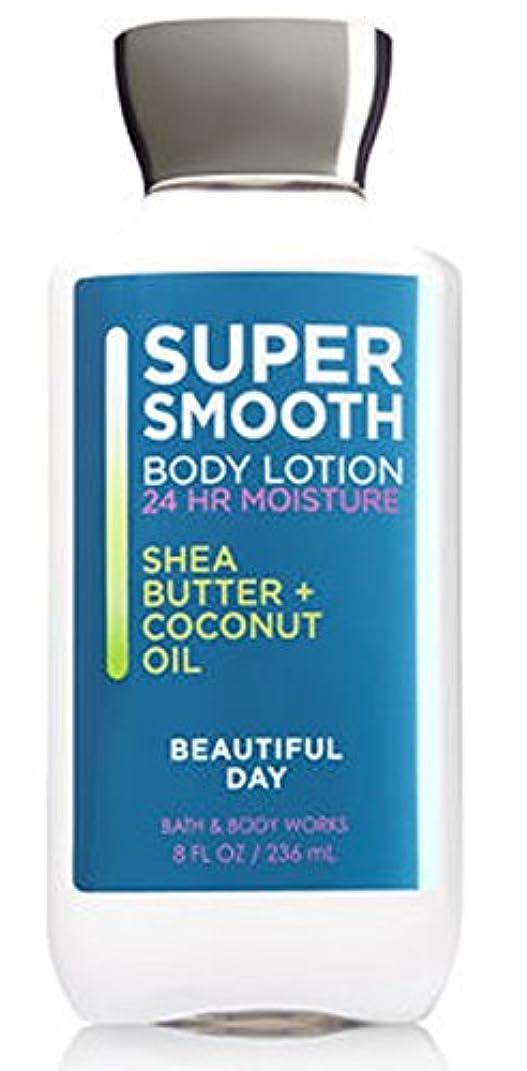 ファン気付くオプショナルバス&ボディワークス スーパースムーズ ボディローション シアバター ココナッツオイル ビタミンE ボディケア Bath & Body Works