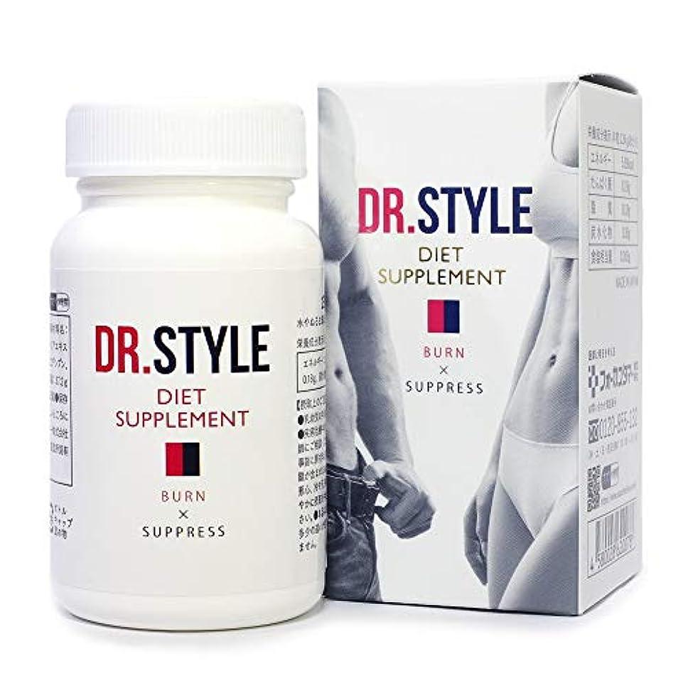 砂利勇敢な数学的なDR.STYLE 医師監修 ダイエット サプリメント サラシア αリポ酸 L-カルニチン CoQ10 120粒