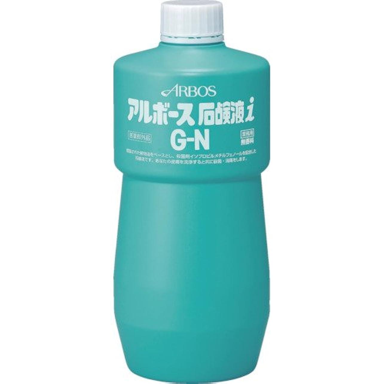 辞任する伝記活力アルボース石鹸液iGN 1G [医薬部外品]