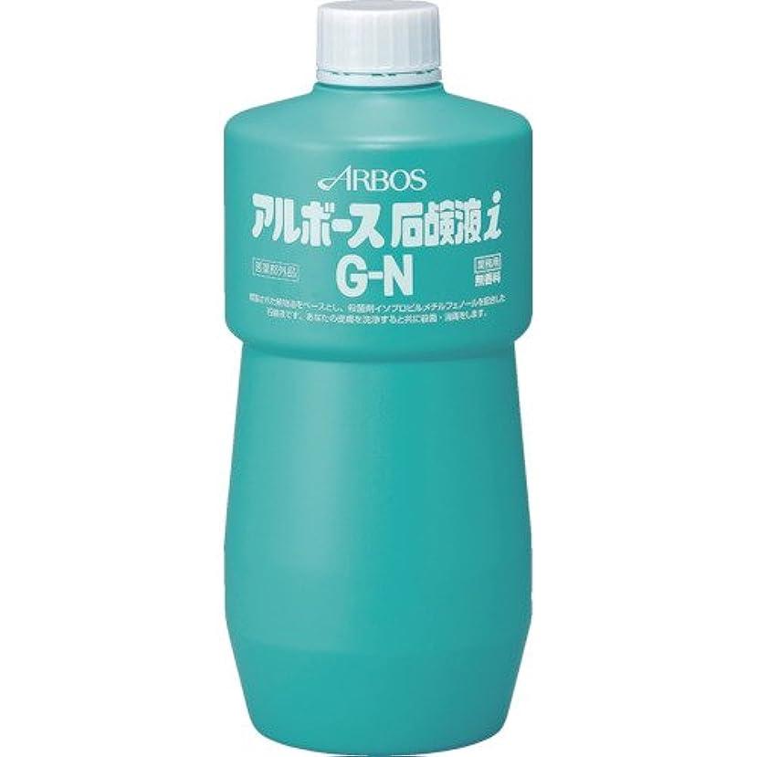 リスト製油所地味なアルボース石鹸液iGN 1G [医薬部外品]