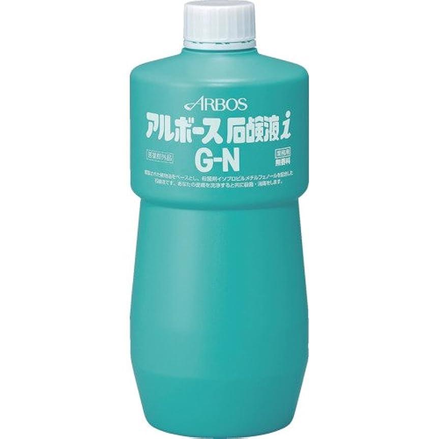 ハイキングに行くさようなら最大のアルボース石鹸液iGN 1G [医薬部外品]