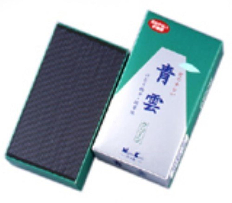 提供する拡声器セッション青雲 クリーン バラ詰 130g