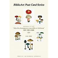 BiblioArt Post Card Series 「食用/有毒キノコ図鑑(1864)」(2) 6枚セット(解説付き)