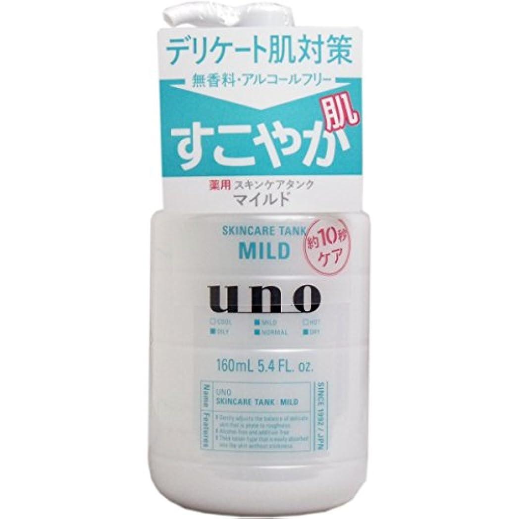 制限されたあなたのものまた明日ねウーノ スキンケアタンク(マイルド)(医薬部外品) × 10個セット